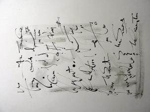 Asemic writing , ink on paper then worked to a laser Decal.